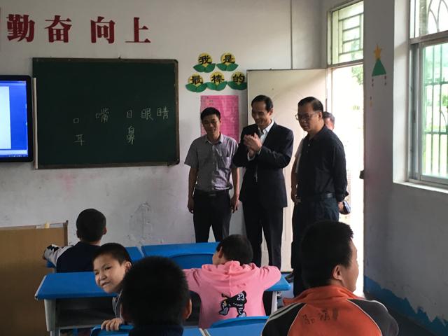 龙川县教育局陈肖英局长一行来我集团旗下龙川县残疾人康复教育综合服务中心视察