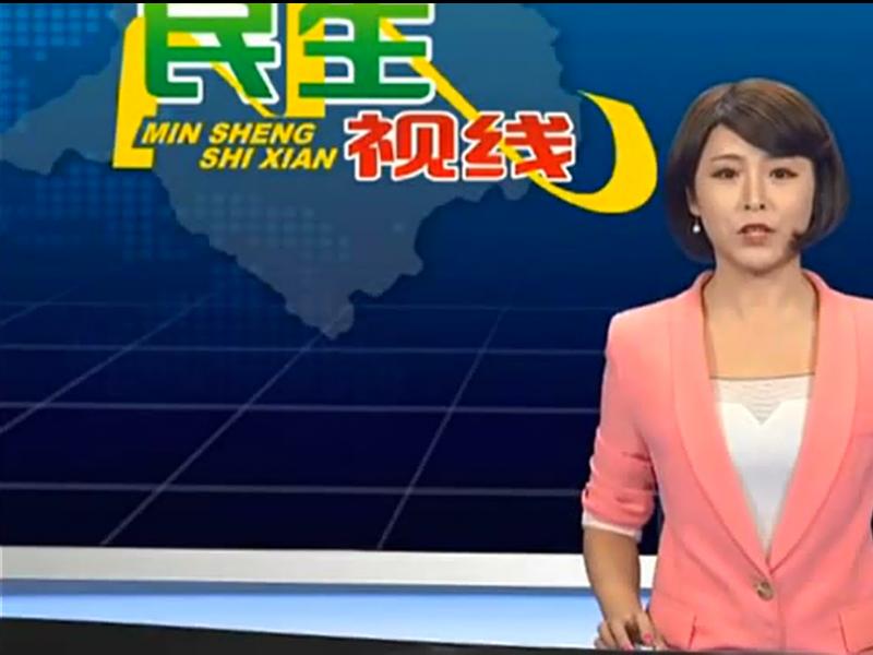 2017梅州华南康复医院大埔光德光明行