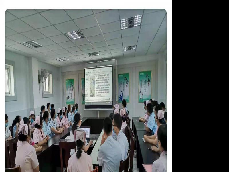 梅州民康医院召开医保培训会